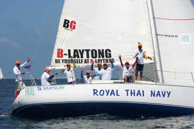 royal thai dateing